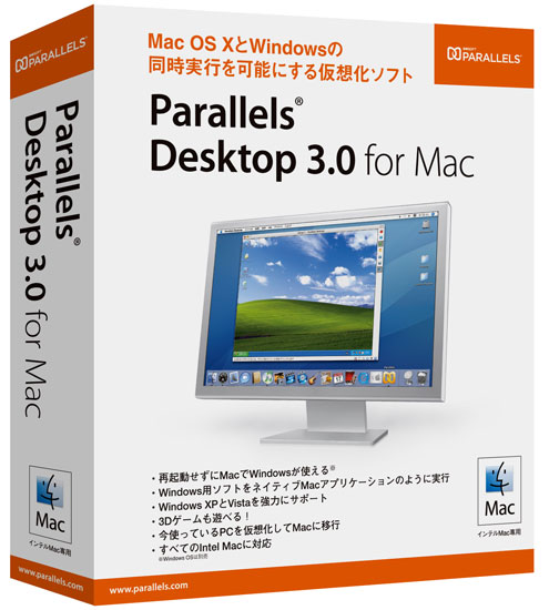 Parallels Desktop 3.0 for Mac(日本語版)