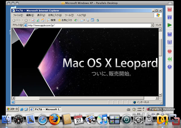 「Mac OS X 10.5 Leopard」+「Parallels Desktop 3.0 for Mac Build 5160(英語版)」+「Windows XP Home Edition Service Pack 2」