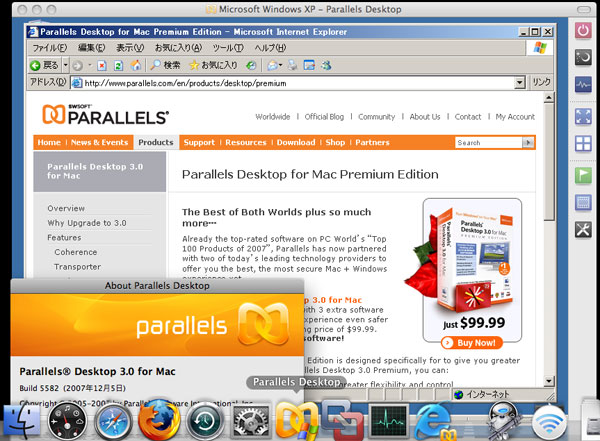 「Parallels Desktop 3.0 for Mac Build 5582」+「Windows XP Home Edition Service Pack 2」