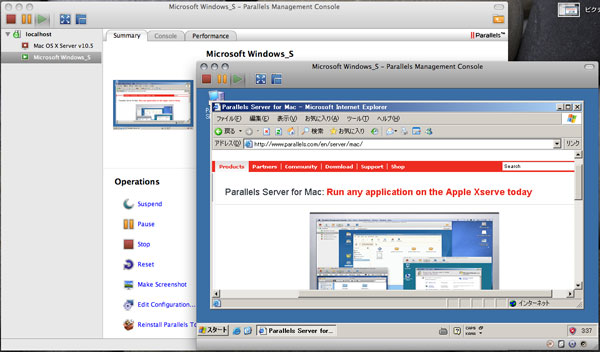 Parallels Server 3.0 for Mac